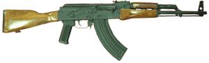 AK-SAR Semiauto Rifle